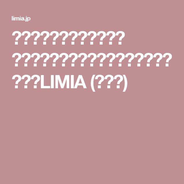 ステンレス鍋のお手入れ☆ アレを使って簡単ピカピカにしませんか?|LIMIA (リミア)
