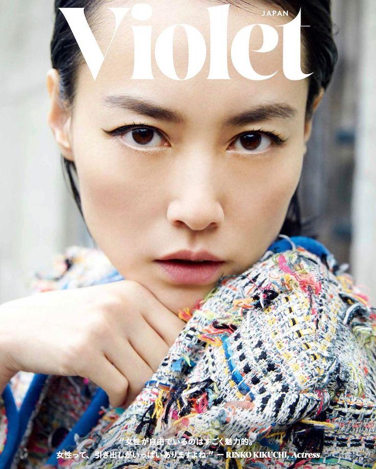 Rinko Kikuchi for Violet Book Japan launch issue.