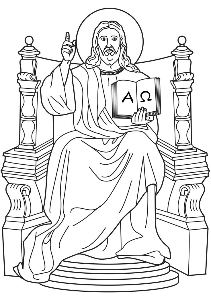 free king jesus coloring pages - photo#7