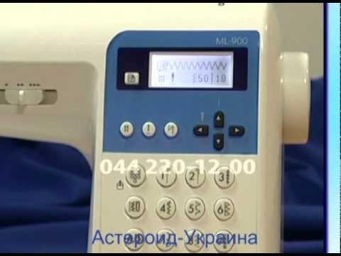 Швейные машины Brother ML-600 и ML-900 - обзор моделей