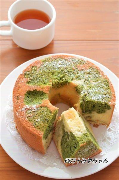 抹茶のマーブルシフォンケーキ ☆ - 四万十住人の 簡単料理ブログ!