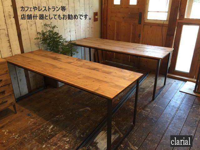 無垢木 鉄脚 ダイニングテーブル,180cm,ブルックリンスタイル 作業台,什器,カフェ,おしゃれ[clarial]