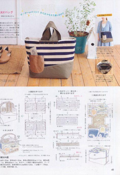 拼布书 <wbr>cotton <wbr>time <wbr> <wbr>2012年5月号