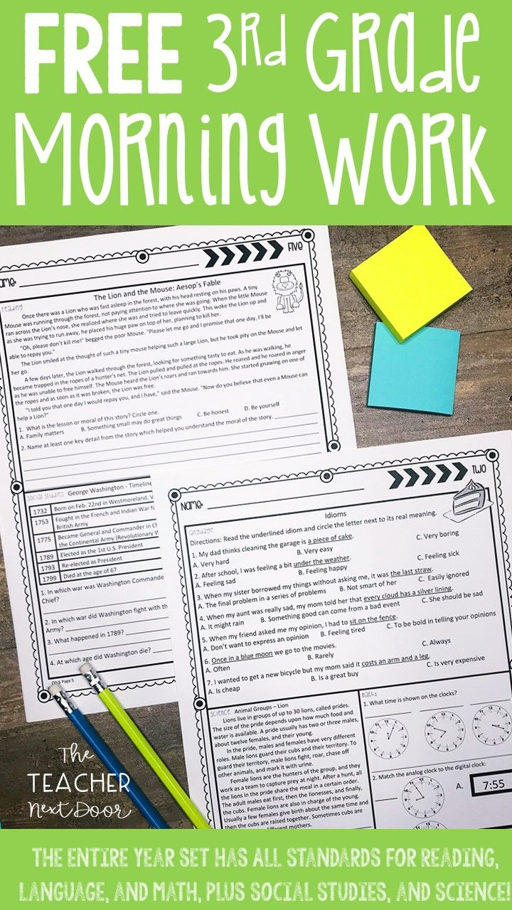 This Free Week Sample Of 3rd Grade Morning Work Is Taken From An Entire Year Comprehensive Resourc Third Grade Morning Work Third Grade Homeschool Morning Work