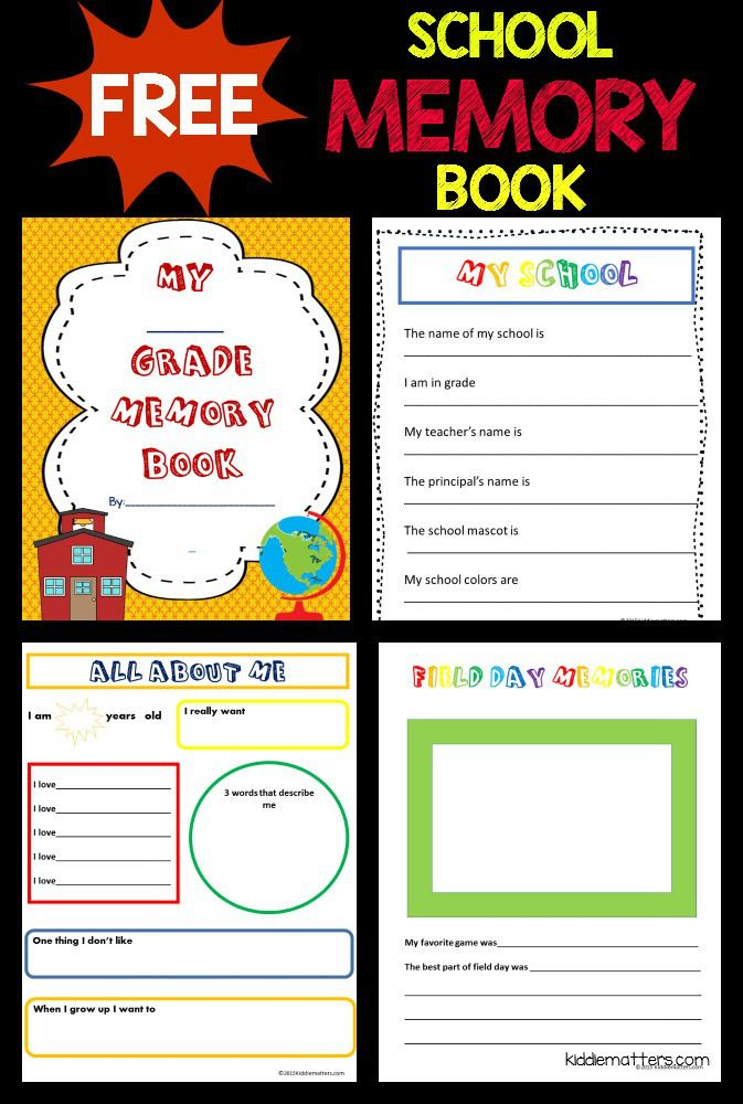 Use this free school memory book to capture your children's end of school year memories.  Free printables included!