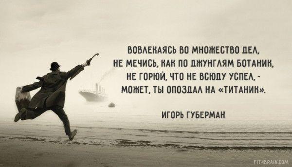 <h4>Хлёсткие «Гарики» Игоря Губермана</h4>