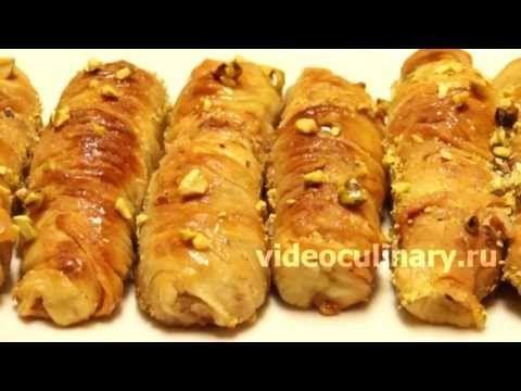 Пахлава – Рецепт Восточной сладости от Бабушки эммы