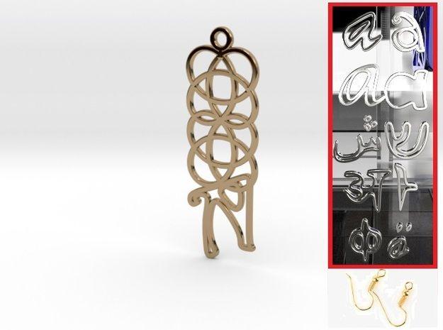 Personalised Celtic Knot Earring 4-Leaf by Fluid_Designer
