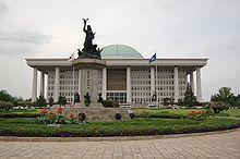 La Asamblea Nacional de Corea del Sur.