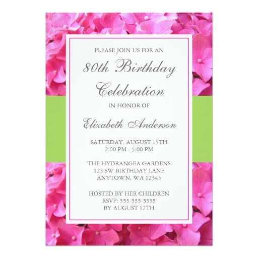 Invitations For Birthday Parties Images Invitation Design Ideas – Invitations for Parties