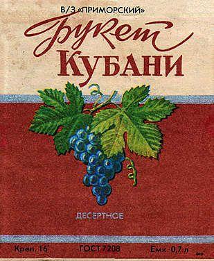 Упаковка, этикетки   74 фотографии   ВКонтакте