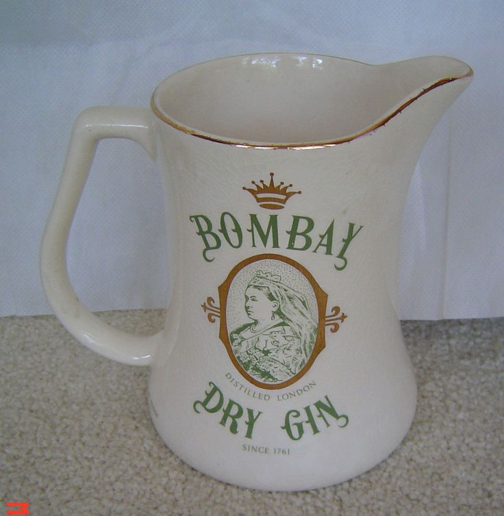 THERE ARE NOW 2 OF THESE PITCHERS AVAILABLE FOR DISPLAY  Bombay Gin branded ceramic pitcher  15 cm tall x 18 cm wide [in box]