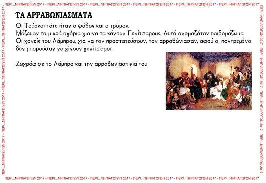Screenshot_3.jpg (531×365)