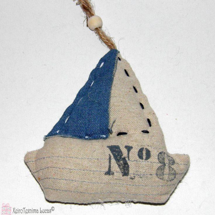 Καραβάκι πάνινο για μπομπονιέρα λαμπάδα ή καλοκαιρινή διακόσμηση. Fabric boat for summer decoration.