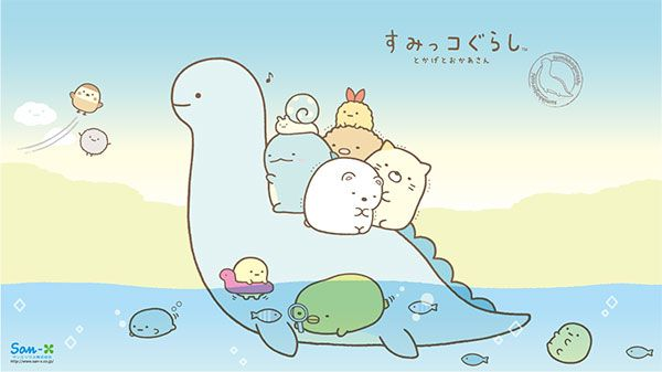 Free Kawaii Mobile & Desktop Wallpapers Cute desktop