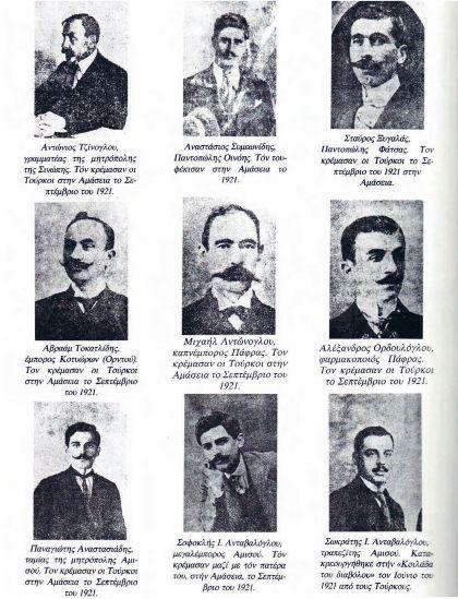 Santeos: Κατάλογος προκρίτων που βρήκαν τραγικό θάνατο κατα...