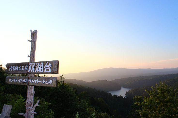 in Hokkaido,japan