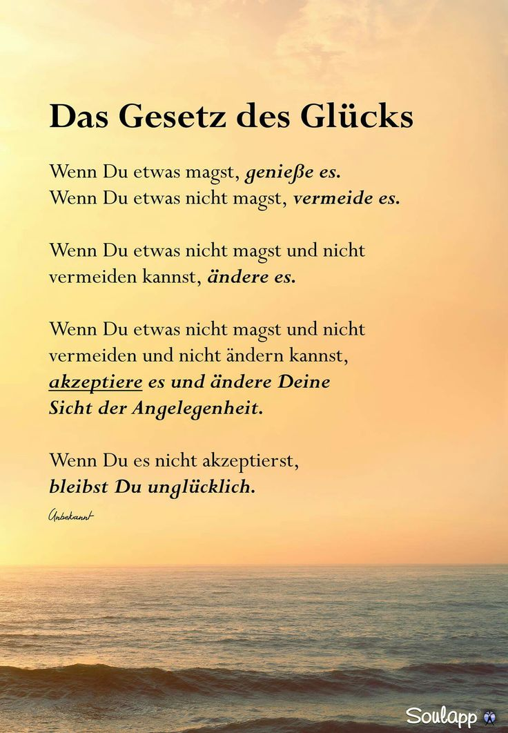 Only Auf Deutsch