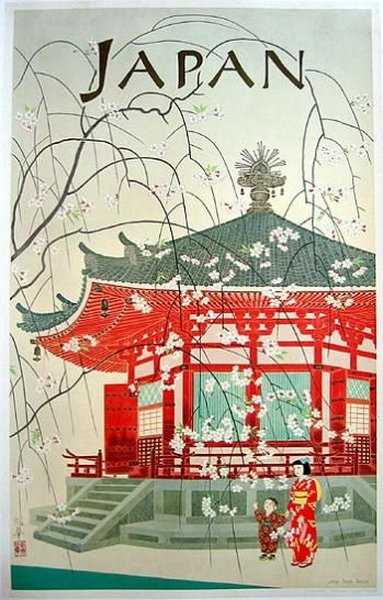 Japanese Travel Bureau 1950's Vintage Poster Art Print Japanese Travel 11x17 change colors