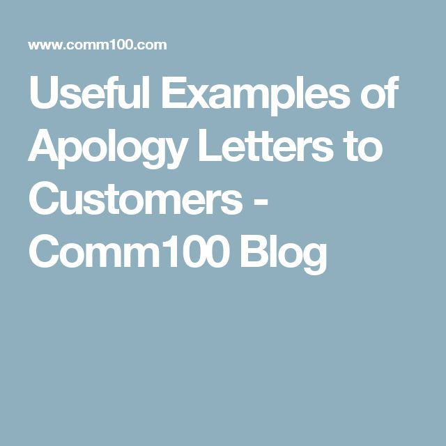 Useful Examples of Apology Letters to Customers - Comm100 Blog - apology letters to customer