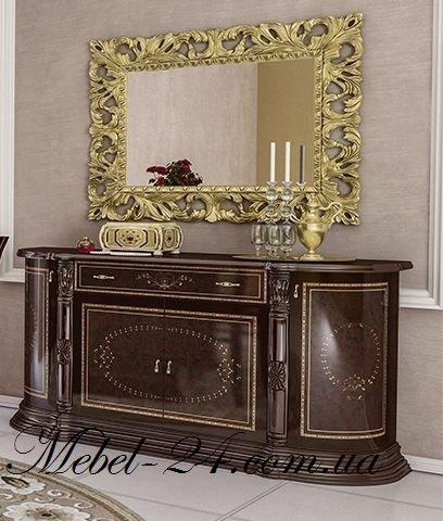 Комод Чикаго 4дв. МДФ Миро-марк, комод классика, комод, интернет магазин мебель-24, цена