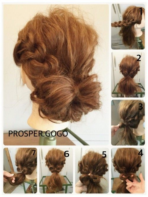 Dutch Braid with Bow like bun