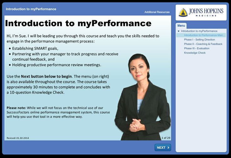 myPerformance course -Intro screen.    Course for performance management processes.