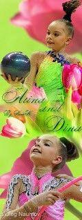Love Arina