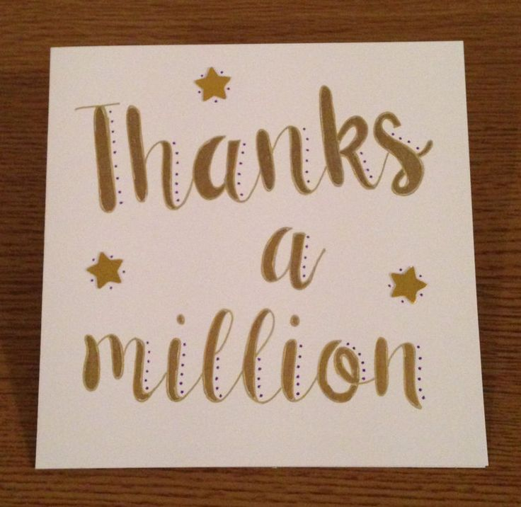 Thanks a million by FLPcreations on Etsy