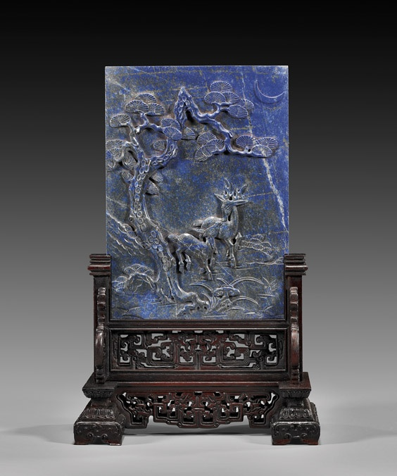 CHINESE CARVED LAPIS LAZULI TABLESCREEN