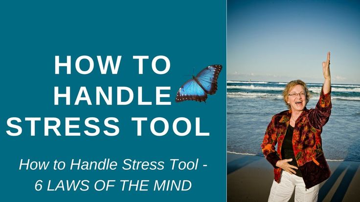 How to Handle Stress Tool - 6 LAWS OF THE MIND