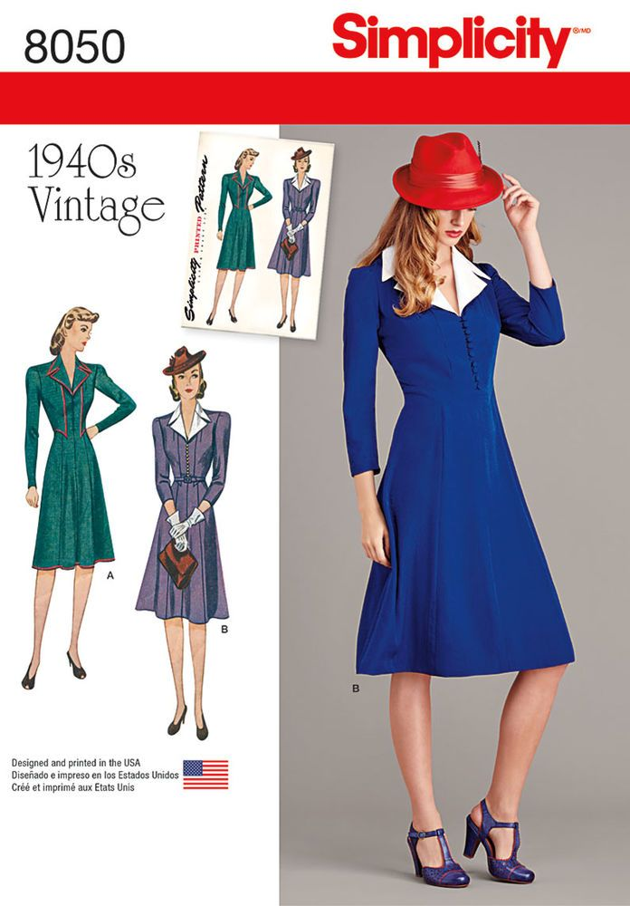 This vintage Simplicity button front dress pattern from the 1940's features a view with seam details and braid trim on hem, bodice and collar, and a view with belt and contrast collar.