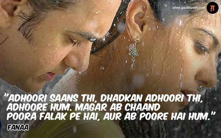 Fanaa movie love shayari | kajol hindi dialogues.