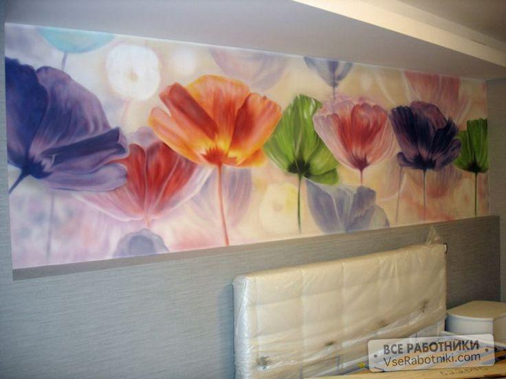 Роспись стен, аэрография, безвоздушная покраска стен -