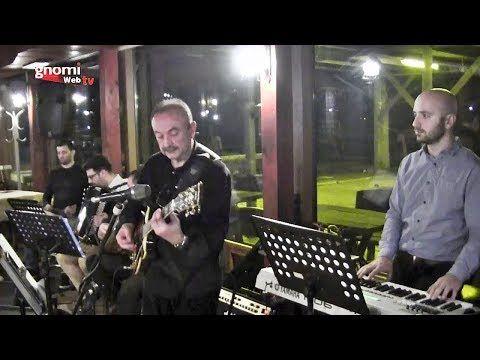 ΓΝΩΜΗ ΚΙΛΚΙΣ ΠΑΙΟΝΙΑΣ: Δείτε Video από την μουσική συναυλία του τμήματος ...
