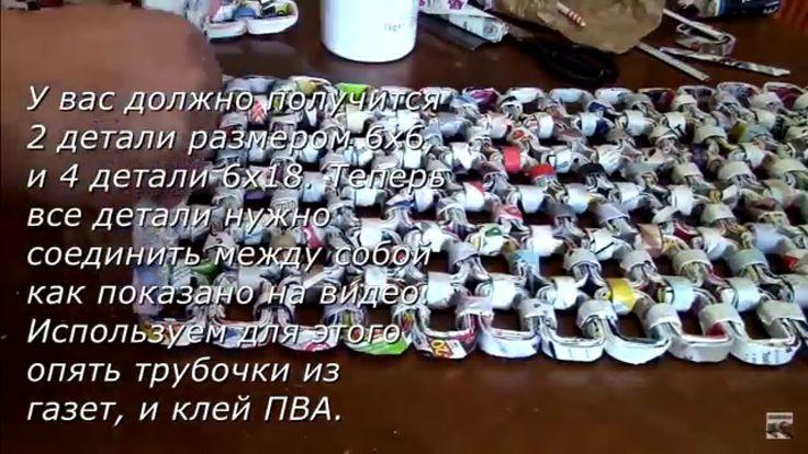 Как сделать карзину для белья из ГАЗЕТ
