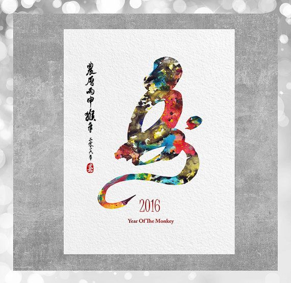 50% OFF  2016 Chinese Year Of the Monkey watercolor by MimiPrints