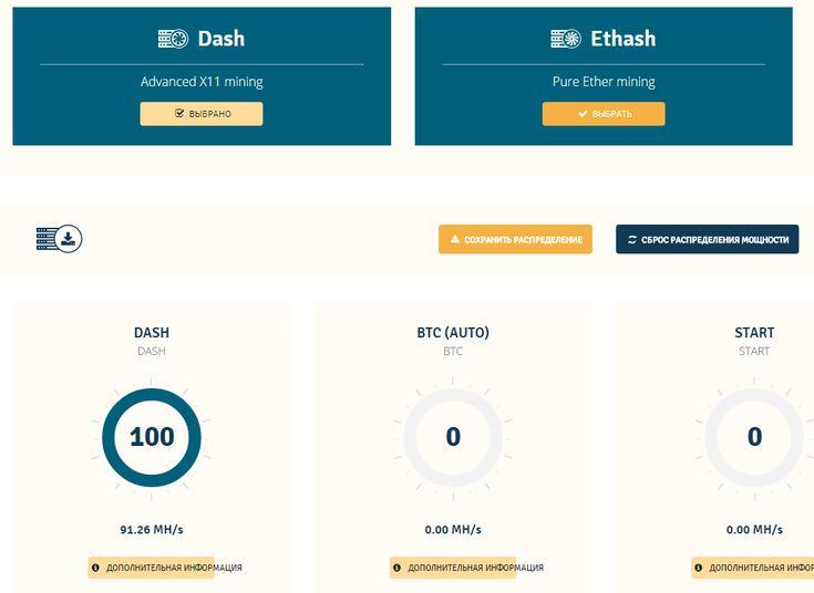 Текущая окупаемость и доходность облачного майнинга (cloud mining) - алгоритмы X11 и Ethhash. Прибыль от Genesis Mining и Hashflare.