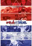Red vs. Blue: Season 14 [DVD], 31458177
