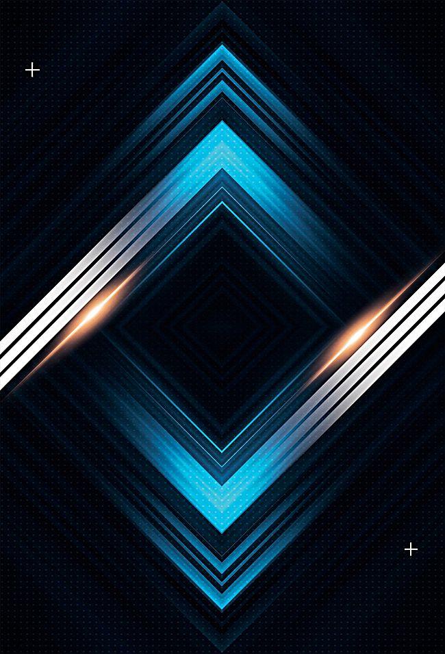 対称性 デザイン デジタル ライト 背景 クールな背景 かっこいい