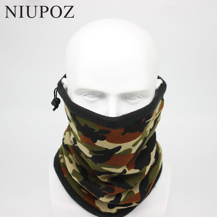 $5.69 Camouflage Winter Bandanna Headband Scarf | - Real Africa