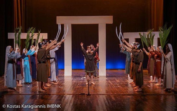 Βέροια: Πραγματοποιήθηκε η θεατρική παράσταση «Ειρήνη & Πόλεμος: Δαβίδ και Σαούλ»
