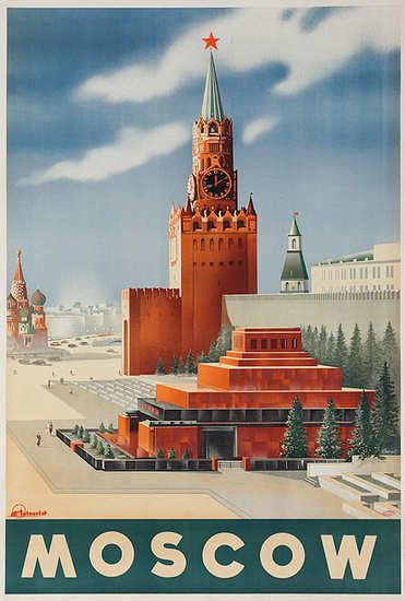 DP Vintage Posters - Moscow, Original USSR Intourist Travel Poster