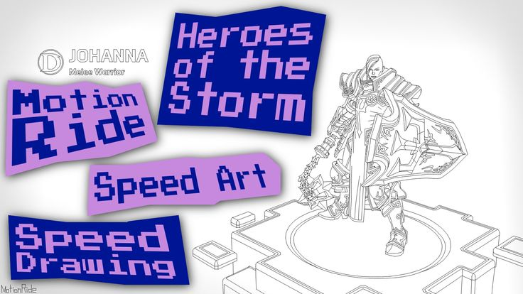 Here's a Heroes of the Storm Johanna Speed Art Speed/Drawing (without color or shading) in GMIP. Currently, she's my favourite character to play.  Songs used in the video: MotionRide - Still [EDM Chiptune] https://goo.gl/IakKrP MotionRide - Happy Song [EDM Chiptune] https://goo.gl/NuiHdL Music and art by MotionRide.