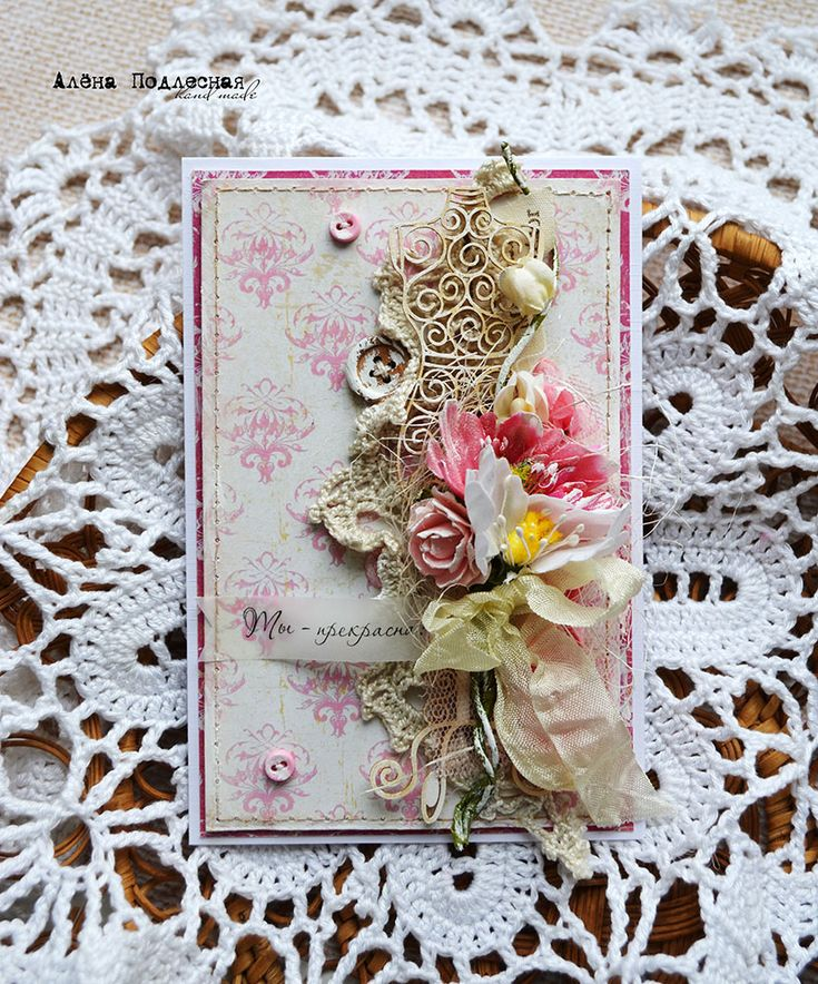 Скрапбукинг открытки с манекеном