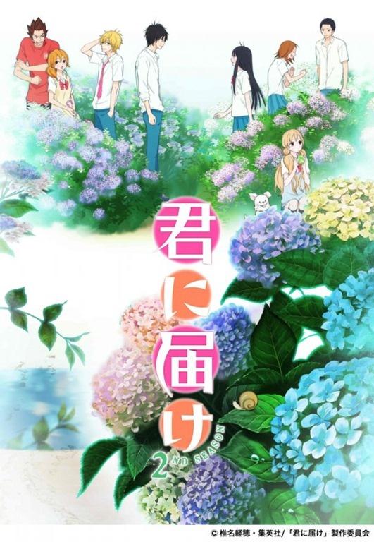 Kimi ni Todoke.. a love story even sweeter than Tomoya's and Nagisa's in Clannad!!!!