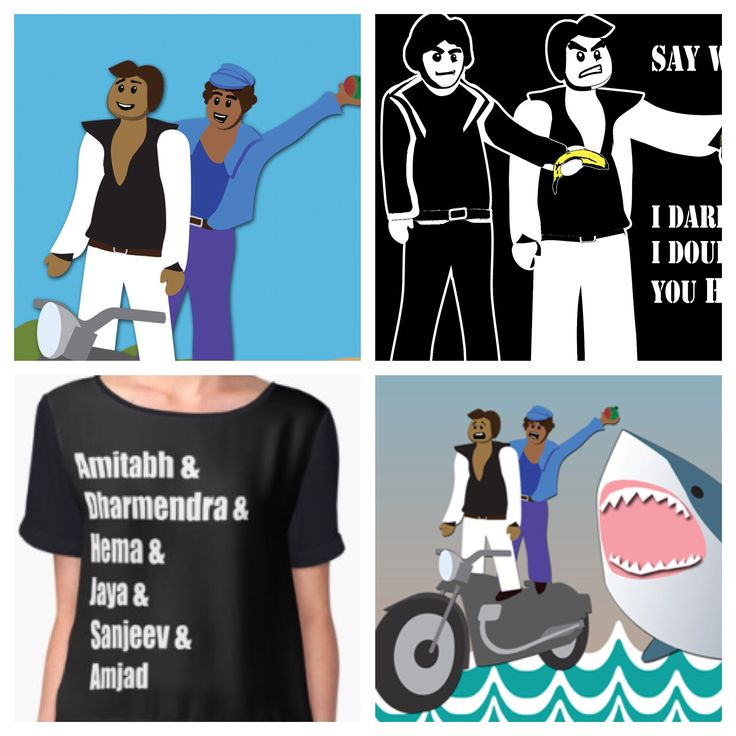 Check out our store www.masalachippy.co.uk for quirky nostalgic gift ideas for British Asians #sholay #eastiseat #jaws #pulpfiction #friends