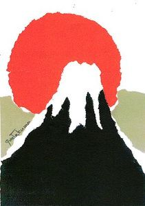 Hnychifuji2