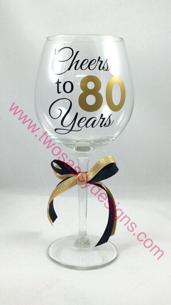 Its time to cheer to 80 years! WINE GLASS DETAILS ~ One 20oz stem wine glass  ~ High quality permanent outdoor vinyl ~ Cheers to 80 Years