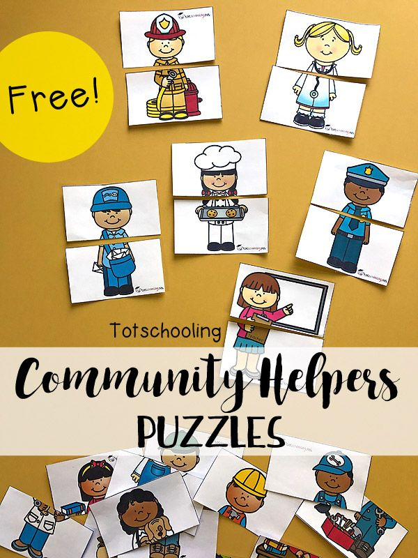 FREE Community Helpers 2-piece puzzles, perfect for toddlers and preschoolers to learn about occupations and jobs around the community.